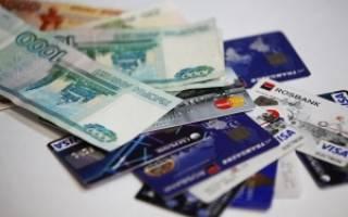 Как вывести деньги из яндекс кошелька