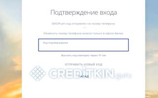 Как зарегистрироваться в приложении втб
