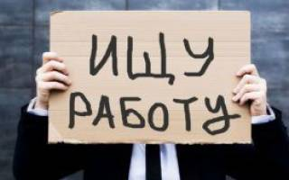 Какой банк дает кредит безработным