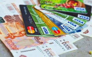 Как перевести деньги онлайн