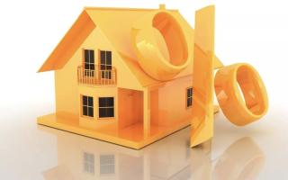 Ипотека и кредит в чем разница