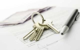 Как оформить закладную по ипотеке в сбербанке