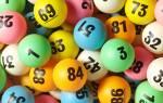Какие лотереи государственные