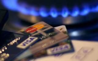 Как оплатить за газ через сбербанк онлайн