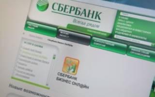 Как создать сертификат в сбербанк бизнес онлайн