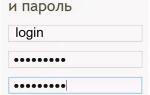 Как сменить пароль сбербанк онлайн на телефоне