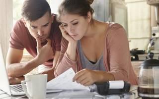Где узнать задолженность по кредитам
