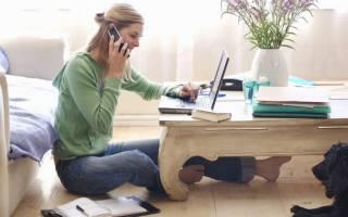 Как дома заработать деньги без вложений
