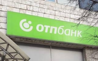 Ставки по потребительскому кредиту в банках