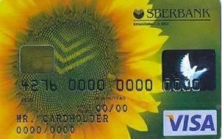 Как пополнить баланс телефона с кредитной карты