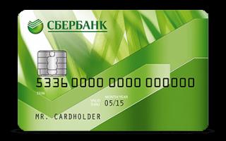 Как получить карту visa в сбербанке