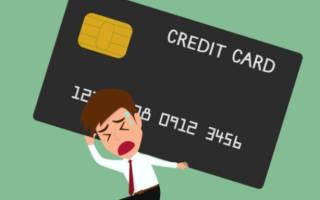 Как считаются проценты по кредитной карте