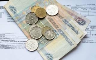 Как узнать задолженность по квартплате через госуслуги