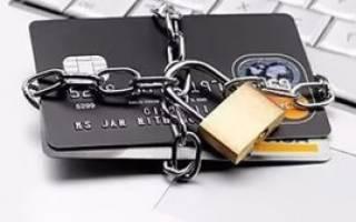 Почему заблокировали кредитную карту сбербанка
