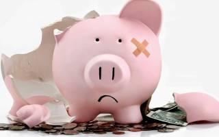Что делать если банк обанкротился