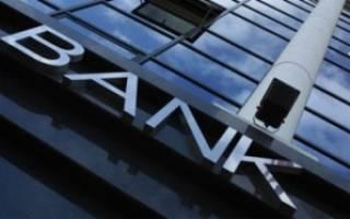 Какой банк даст кредит