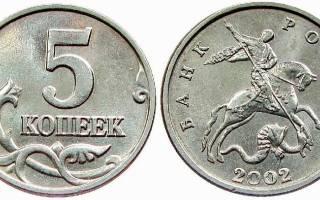 Куда сдавать ценные монеты