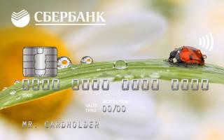 Какие карты у сбербанка россии