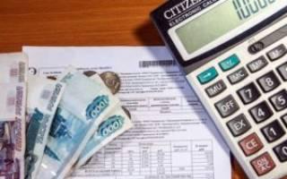 Как рассчитать субсидию на оплату жкх