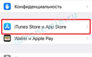 Как привязать карту к apple pay