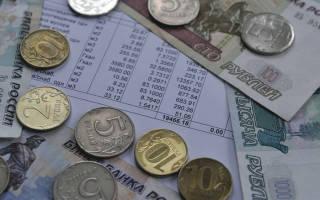 Как проверить оплату коммунальных платежей через интернет