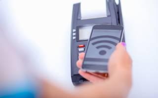 Как привязать карточку к телефону