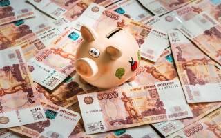 Как начисляются проценты по депозитам