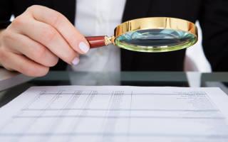 Как служба безопасности проверяет кредитную историю