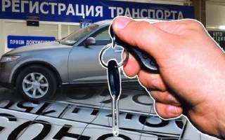 Как оформить машину если нет прав