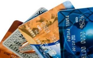 Кредитная карта сбербанка какой вид счета