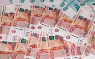 Как снять деньги с мат капитала
