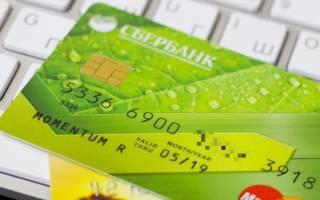 Как узнать номер карты сбербанка через смс