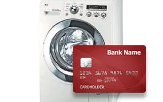 Что будет если постирать банковскую карту